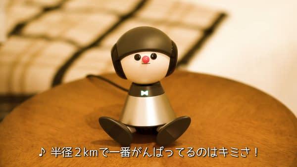 コミュニケーションロボット『Charlieチャーリー™』紹介動画