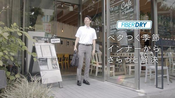 メンズFIBER DRY インナー紹介動画