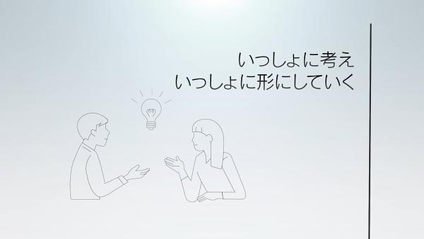 夏目製作所様 会社紹介動画
